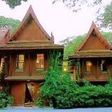 un hotel en pleine jungle Thaïlandaise