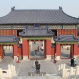 une porte chinoise