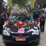 la voiture des maries