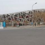 Stade Olympique de Pekin