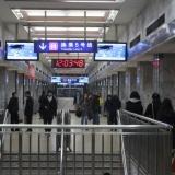 dans le métro de Pékin