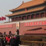place Tian an Men