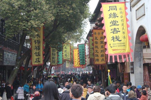 une petite ville chinoise
