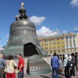 la Cloche, a l'intérieur de la forteresse du Kremlin
