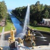 les jardins du Palais de catrherine