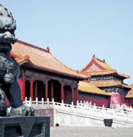 Chine - Cité interdite