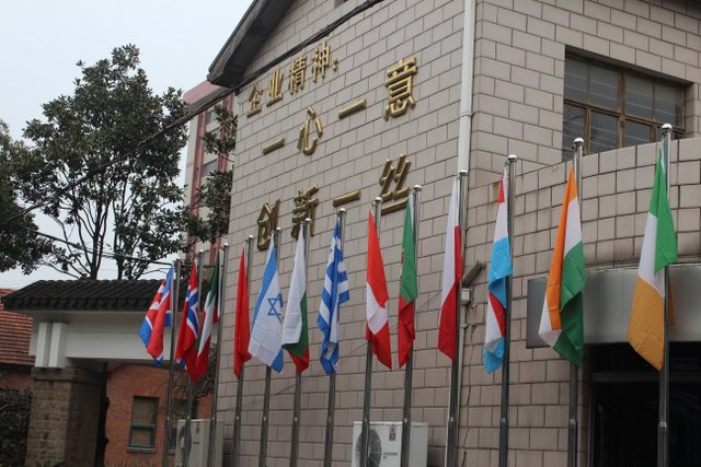 coopération israelo-chinoise